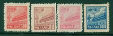 [JSC]1950 China Gate of Heavenly Peace High Value stamps upto $8000 unused