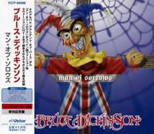 "BRUCE DICKINSON ""Man Of Sorrows"" BRAND NEW JAPANESE CD! STILL SEALED! WITH OBI!"