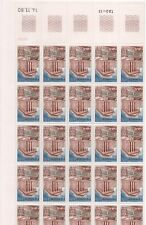 FRANCE FEUILLE NEUVE N° 2133. NIMES  1981  PRIX:9,95 €
