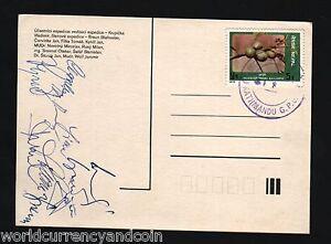 NEPAL 5 P HIMAL 1979 KRKONOSSKA MOUNT EVEREST EXPEDITION MEMBER SIGNED POST CARD