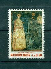 "Nations Unies Géneve 1981 - Michel n. 99 - ""Fresque du XIIIe Siècle"""
