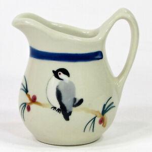 Hartstone Pottery CHICKADEE 8oz Creamer Pine Cone Christmas Vintage 1983