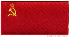 SOVIET UNION FLAG embroidered PATCH RUSSIA USSR CCCP iron-on COMMUNIST EMBLEM