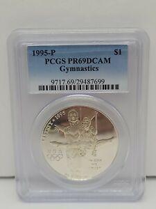 1995-P OLYMPIC GYMNASTICS COMMEMORATIVE PROOF SILVER DOLLAR (PCGS PR-69 DCAM)