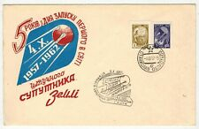 RUSSIA 1962 SPACE COVER COMMEMORATING 5 YEARS SINCE LAUNCH OF SPUTNIK [3]