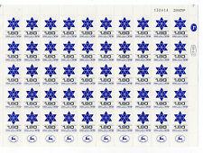 Israel : 1979 Star of David (1,80 and 8 Lirot )SHEET OF 50 UNITS X 2 New ( MNH)