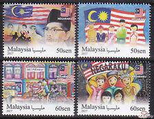 [SS] Malaysia 2017 Negaraku STAMP SET
