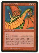MTG Japanese Shivan Dragon FBB 4th Edition SP