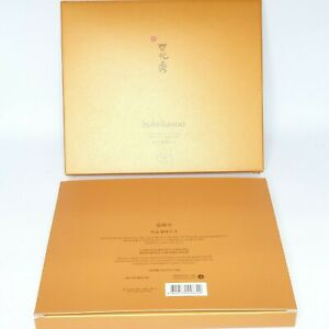 Sulwhasoo Concentrated Ginseng Renewing Creamy Mask 2pc Amore Pacific