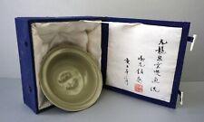 A Yuan Dynasty Longquan Yao Porcelain Twin Fish Brushwasher