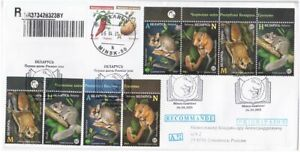 2021 Belarus Red Book Rodents Fauna FDC Int. Registered mail