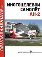 AKL-201205 AviaCollection 2012/5 Antonov An-2 Biplane Utility Aircraft