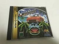 Sega Saturn Out Run Japan SS