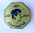Iraq Iraqi Fedayeen special badge pin emblem desert storm Saddam Hussein RARE