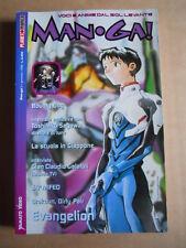 MANGA ! Voci e anime dal Sol Levante n°3 1998 Evangelion  [G370T]