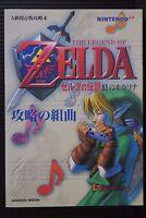 JAPAN The Legend of Zelda: Ocarina of Time Kouryaku no Kumikyoku (Guide Book)