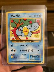 Pokemon Squirtle Deck Japanese Card