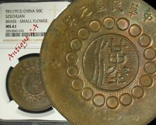 ✪ 1912 (Year-1) China Republic SZECHUAN 50 Cash BRASS NGC MS 61 LUSTER