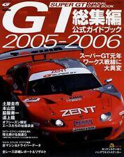 [BOOK] 05-06 Super GT official guide Toyota SUPRA JZA80 Honda NA2 NSX Nissan Z33