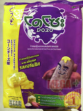 DOZO Snack Rice Cracker Mix With Sweet Potato Corn Cheese Flavored Party