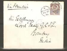 QV  Cover SG207 To His Excellency Lord Reay GCIE FEB 20th 1890