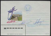 s538) Raumfahrt  MIR 1987  Sojus TM3  geflogener Weltraumbrief mit 2 Autogrammen