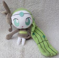 "Oficial Pokemon Center 2012 Pokedoll Meloetta Aria suave felpa muñeca de juguete Japón 7"""