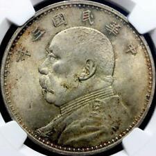 1914 China Silver Dollar Coin Yuan Shi Kai NGC LM-63 ~~NGC MS63
