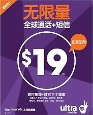 NEW ULTRA MOBILE  Triple SIM CARD $19 4G LTE UNLIMITED CALLING CHINA/HK 1 Month