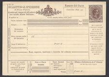 STORIA POSTALE REGNO 1890 Modulo Pacchi Postali 60c NUOVO (E7)
