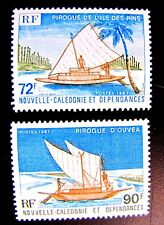 557-58 SAILING SHIP SET MNH OG (SEE ITEM DESCRIPTION)