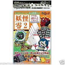 YO-KAI WATCH YOUKAI WATCH CHAPTER Z-2ND FILE + RARE ROBONYAN YOKAI MEDAL BD89383