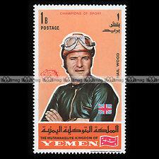 ★ MIKE HAILWOOD Pilote Vitesse 1969 ★ (YEMEN) Timbre Moto Motorcycle Stamp #191