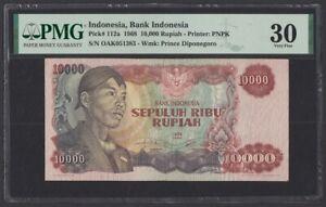 Indonesia 10000 Rupiah 1968 (Pick 112a) PMG-30