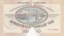10 000 RUBLES CANCELLED PRIVATIZATIZATION CHEQUE FROM RUSSIA 1993 PICK-NL