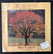 "Albert Hammond ‎– I Want You Back Here With Me Japan 7"" Vinyl 07SP 559"