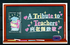 Hong Kong 2016 MNH Tribute to Teachers Day 1v M/S Education Stamps