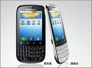 "Original Motorola MOTO XT316 3G WIFI 3MP Camera Bluetooth GPS Radio 2.8"""