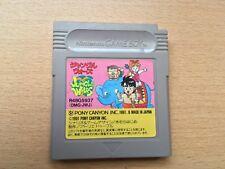 JUNGLE WARS Game Boy Nintendo Japan Import