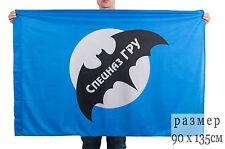Flag Russian spetsnaz GRU