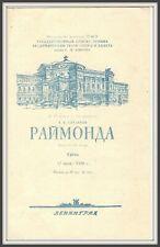 1970 Kirov Theatre Ballet Raymonda Irina Kolpakova Dancer Russian old Program