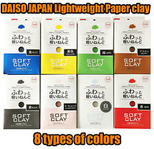 DAISO JAPAN Soft Clay 8 Color Lightweight type Made in JAPAN