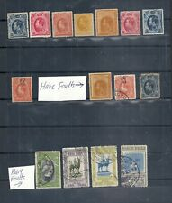 SIAM/ THAILAND.  K.CHULALONGKORN 1 ISSUE + OTHERS SMALL LOT