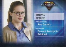 Supergirl Season 1 Character Chase Card CB1 Melissa Benoist as Kara Danvers