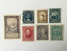 old stamps  COSTA RICA   x 7