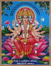 Ved Mata Gayatri Gayathri Maa, Mantra - POSTER (Normal Paper, 8.5x11 Inches)