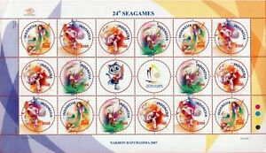 Indonesia 2007 SEA Games Sports Round Shaped Stamps Football Soccer Sheetlet