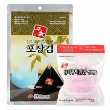 Onigiri Rice Ball Seaweed Wrappers Nori Sushi Mold Dried Grocery Gourmet Food Ne