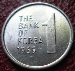1969 SOUTH KOREA 1 WON IN UNCIRCULATED CONDITION