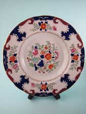 "Antique Booth's Silicon China Hand Painted Regal Pattern 10.25"" Soup Dishes"
